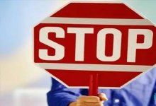 叫停商业承兑汇票子虚乌有,专家权威辟谣。