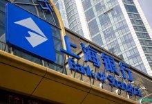 """千万级别罚单再现!上海银行十余年异地扩张却陷""""23宗罪"""""""