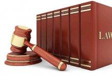 优化票据发展的法律环境