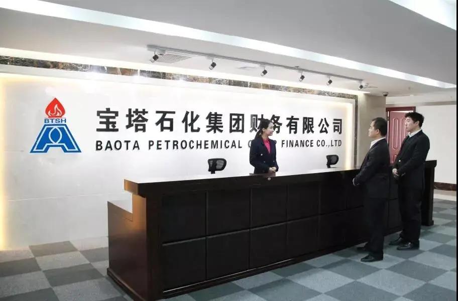 宝塔财务公司未兑付银行承兑汇票共计27064张,未兑付金额达171.29亿元。