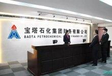 宝塔财务公司未兑付银行承兑汇票共计27064张,未兑付金额达171.29亿