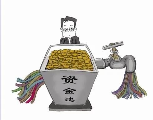 """信托爆雷—— 存款所有权与""""资金池""""的关系"""