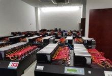 中国票据交易系统例行维护通知