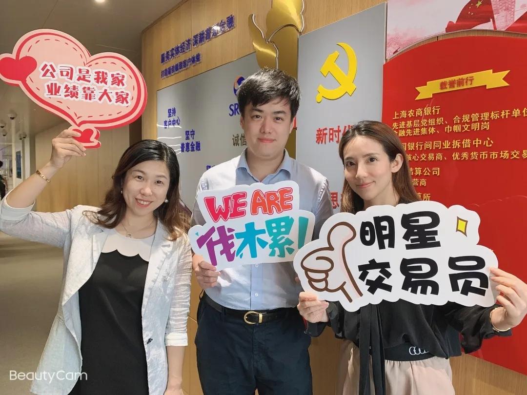 坚守普惠金融、助力百姓美好生活——上海农商银行票据业务前行之路