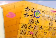 中国票据交易系统(2020年12月份版本)升级通知