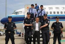 从武汉警方破获10多亿元虚开的商业承兑汇票涉及主体以及的潜在的法律