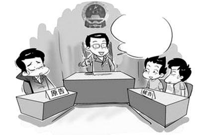 企业法人的分支机构和职能部门作为票据保证人的,票据保证不再无效