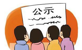 票据公告期间不再分国内票据和国外票据,统一为两个标准