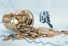 化债市场不会静悄悄