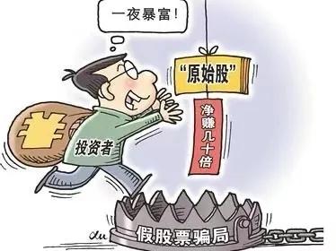 """如何理解""""中国式金融"""""""