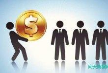 融资性票据的潜在风险有哪些?