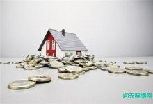 房企走向债券违约的五个阶段