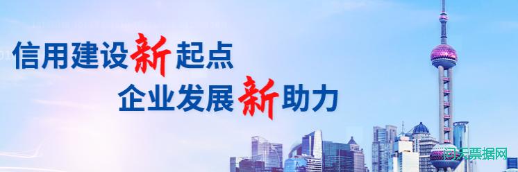 中国票据交易系统和跨境人民币贸易融资转让服务平台(2021年5月份版本)升级通知