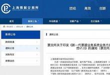 新一代票据业务系统探秘,保证功能新增贴现保证(三)
