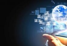 金融科技赋能电子商业汇票交易研究