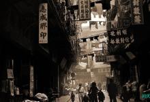 中国共产党建党百年的中国票据市场回顾与启示