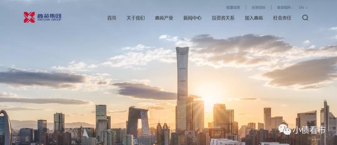 """曾经的""""河南王鑫苑置业""""四面楚歌:年报难产、债务高企"""