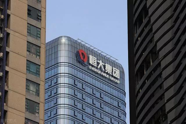中国恒大据称获监管同意与金融机构重新协商还款安排