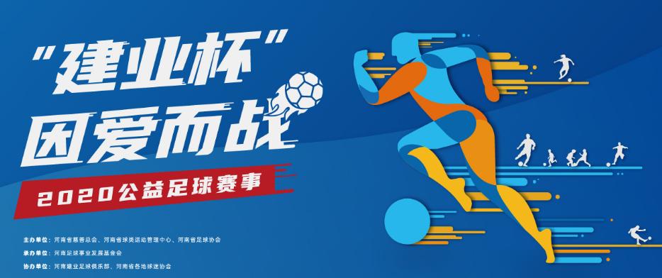 """河南地产龙头建业集团向河南省政府发出""""求救信"""""""